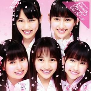 Momoiro Punch (ももいろパンチ) by Momoiro Clover Z