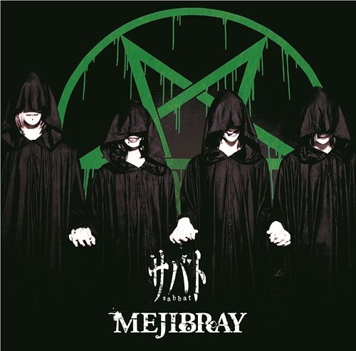 Single Sabbat (サバト) by MEJIBRAY