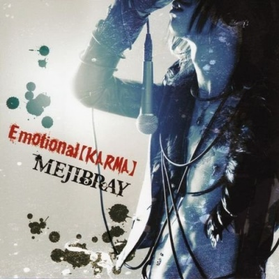 Album Emotional [KARMA] by MEJIBRAY