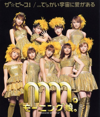 Single The☆Peace! by Morning Musume