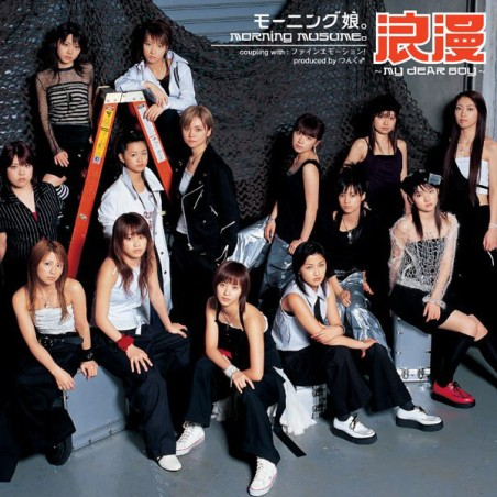 Single Roman ~My Dear Boy~ by Morning Musume