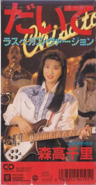 Singles in carnation wa Sub Pop Records