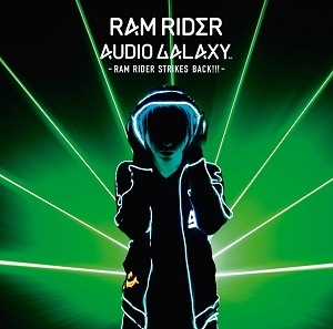 Album AUDIO GALAXY -RAM RIDER STRIKES BACK!!!- by RAM RIDER