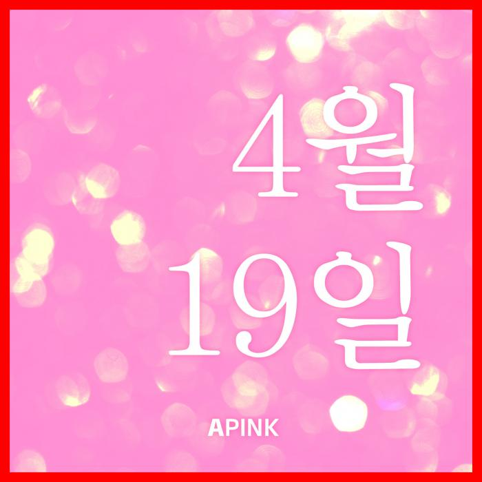 Single April 19th by APink