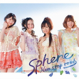 Single Non stop road / Ashita he no Kaerimichi by sphere
