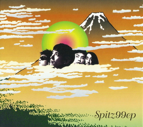 Mini album 99ep by Spitz