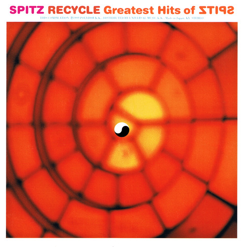 Album RECYCLE Greatest Hits of SPITZ by Spitz