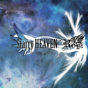 Single Starry Heaven by Royz