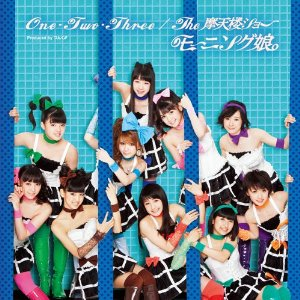 Single One・Two・Three/The Matenrou Show by Morning Musume