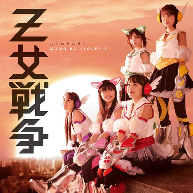 PUSH by Momoiro Clover Z