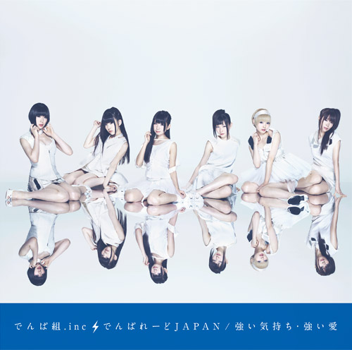 Denpa-rade JAPAN by Dempagumi.inc