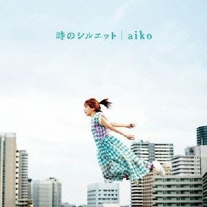 Album Toki no Silhouette by aiko