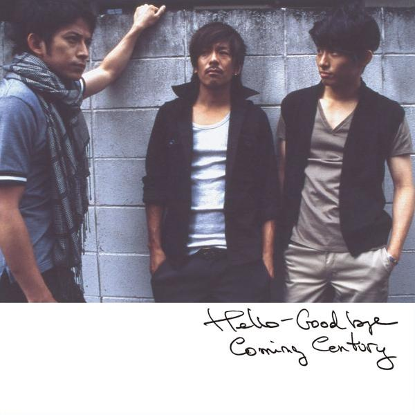Image result for coming century hello goodbye