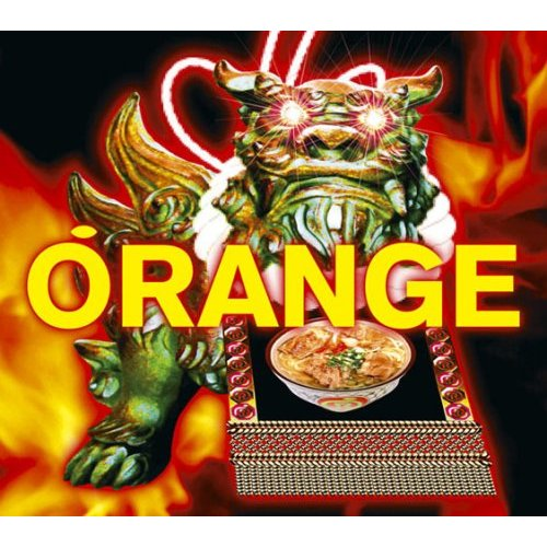 Album ORANGE by ORANGE RANGE