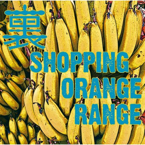 Album Ura SHOPPING (裏 SHOPPING) by ORANGE RANGE