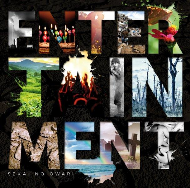 Album Entertainment by SEKAI NO OWARI