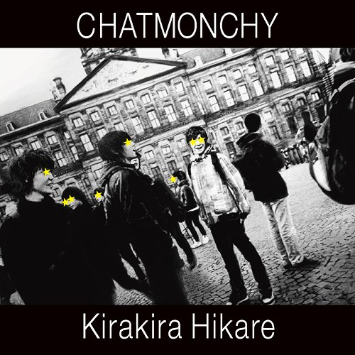 Single Kirakira Hikare by Chatmonchy