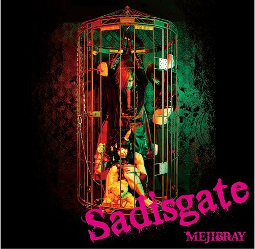 Single Sadisgate by MEJIBRAY