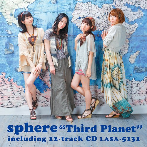 Album Third Planet by sphere