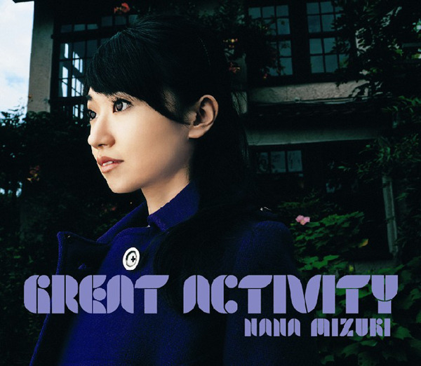 Album Great Activity by Nana Mizuki