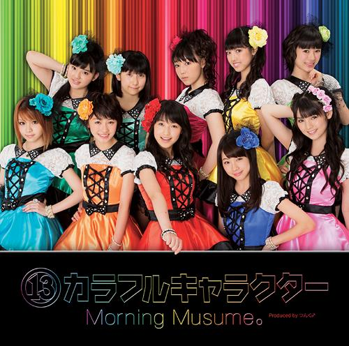Album 13 Colorful Character by Morning Musume
