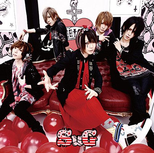 Single sweeToxic by SuG
