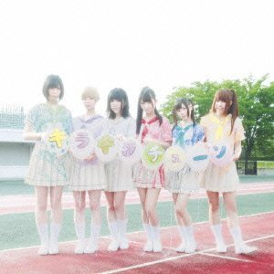 Kirakira Tune by Dempagumi.inc