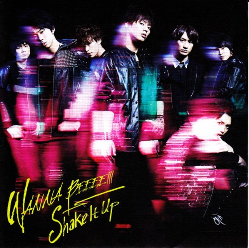 Single WANNA BEEEE! / Shake it Up by Kis-My-Ft2