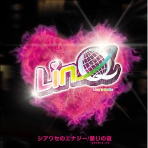 Single Shiawase no Energy by LinQ