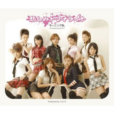 Single Kanashimi Twilight by Morning Musume
