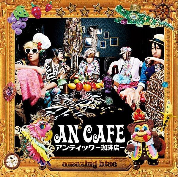 Mini album amazing blue by An Cafe