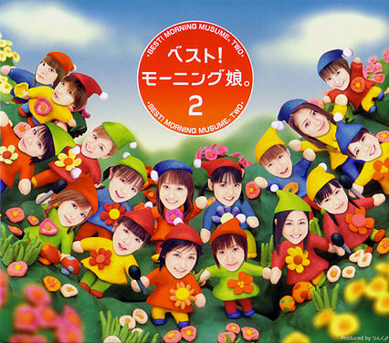 Album Best! Morning Musume 2 by Morning Musume