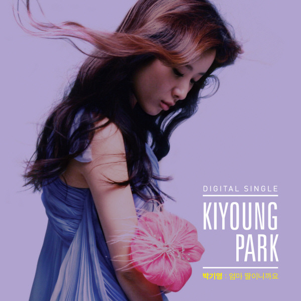 Single Because I Am Mother's Daughter by Park Ki Young