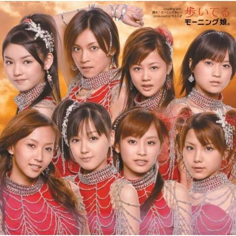 Single Aruiteru by Morning Musume