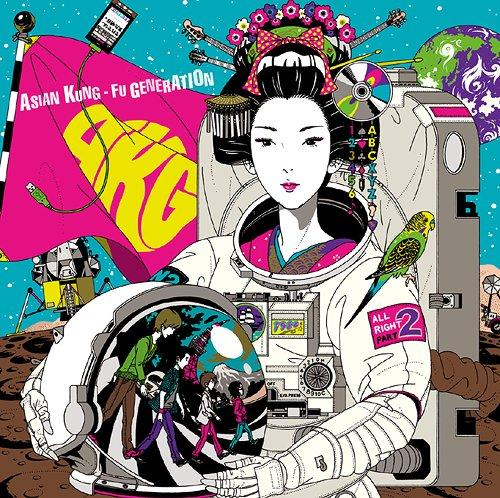 Album Landmark (ランドマーク) by ASIAN KUNG-FU GENERATION