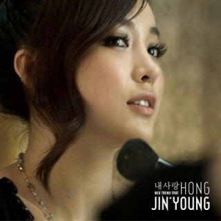 Single My Love by Hong Jin Young