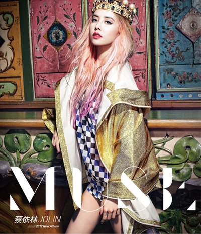 Album Muse by Jolin Tsai