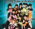 Wakuteka Take a chance by