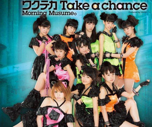 Wakuteka Take a chance by Morning Musume