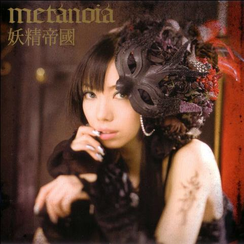 Mini album metanoia by Yousei Teikoku