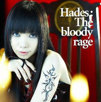 Single Hades: The Bloody Rage by Yousei Teikoku