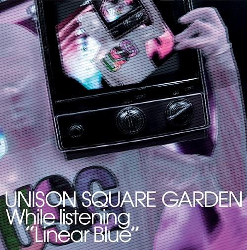 Single Linear Blue wo Kikinagara (リニアブルーを聴きながら) by UNISON SQUARE GARDEN
