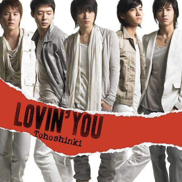 Single Lovin' You by Tohoshinki