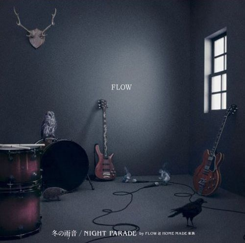 Album Fuyu no Amaoto/Night Parade by FLOW
