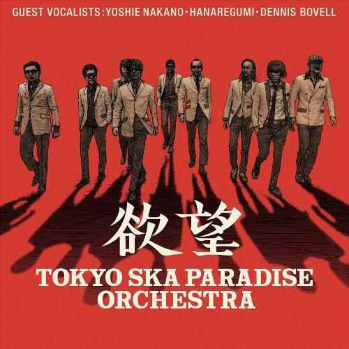 (there's no) King Of The Ants by Tokyo Ska Paradise Orchestra