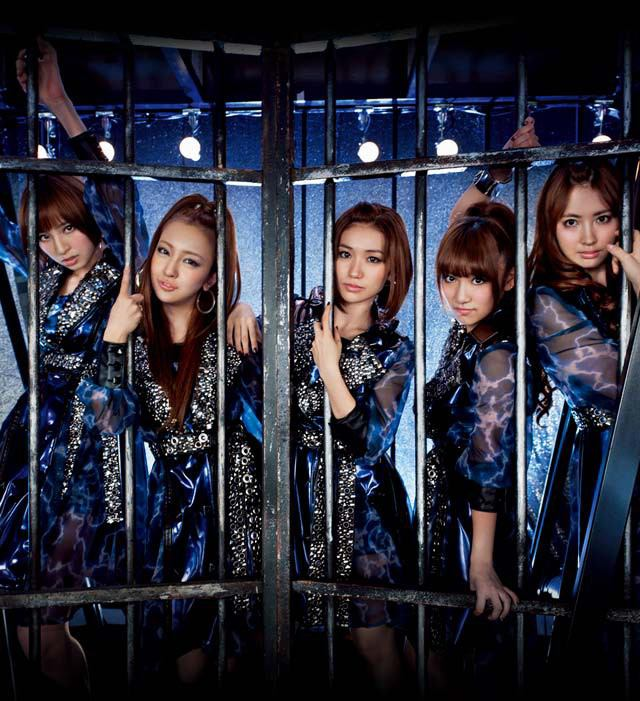 Single 1994 Nen no Raimei by AKB48