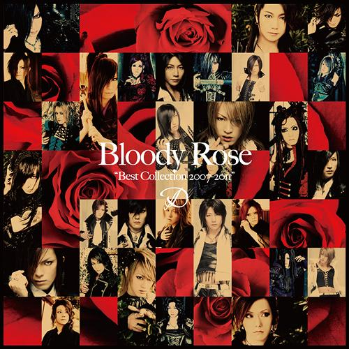 Album Bloody Rose