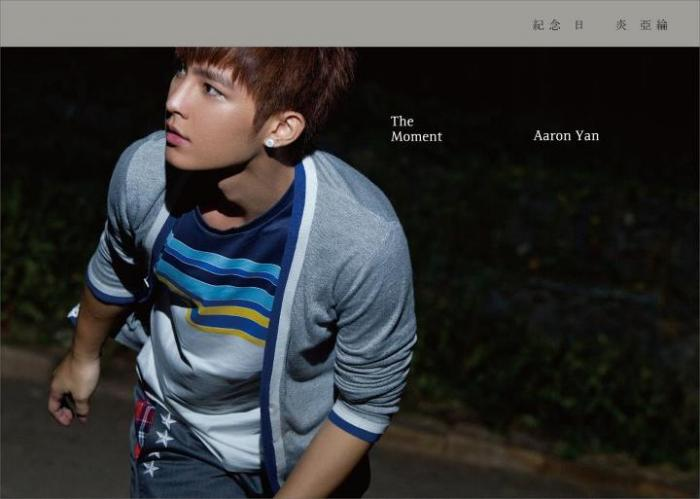 Album The Moment (紀念日) by Aaron Yan