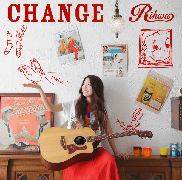 Single Change by Rihwa