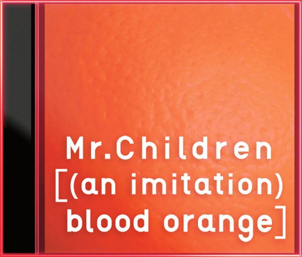 Album [(an imitation) blood orange] by Mr.Children